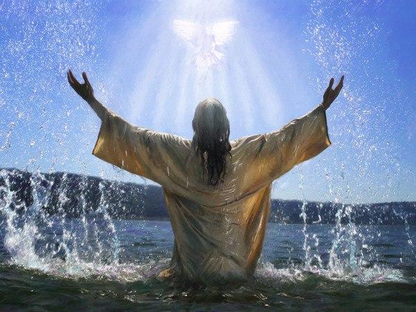 Христовото съзнание