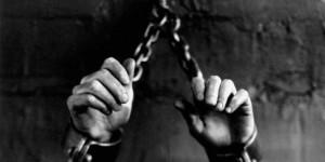 Робство